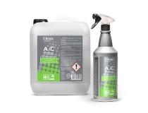 CLINEX A/C 5L